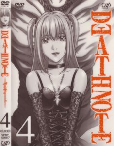 Rating: Safe Score: 9 Tags: amane_misa death_note disc_cover User: Radioactive