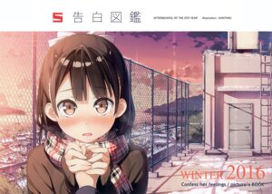 Rating: Safe Score: 70 Tags: 5_nenme_no_houkago kantoku seifuku User: Hatsukoi
