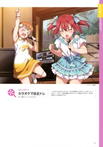 Rating: Safe Score: 21 Tags: dress inou_shin kurosawa_ruby love_live!_sunshine!! skirt_lift takami_chika User: drop