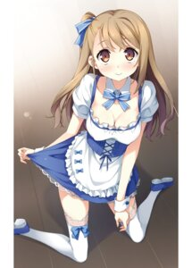 Rating: Questionable Score: 19 Tags: digital_version kantoku possible_duplicate your_diary User: Radioactive