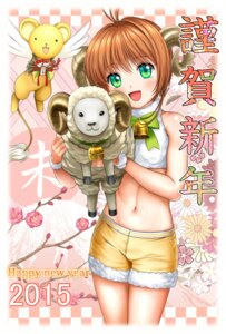 Rating: Questionable Score: 18 Tags: card_captor_sakura horns kerberos kinomoto_sakura moonknives User: gnarf1975