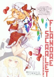 Rating: Questionable Score: 21 Tags: flandre_scarlet tagme touhou wings User: Radioactive