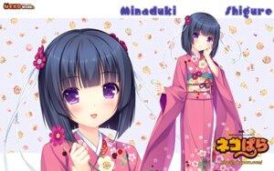 Rating: Safe Score: 36 Tags: kimono minazuki_shigure neko_para neko_works sayori wallpaper User: Zatsune_Miku