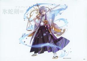 Rating: Safe Score: 6 Tags: heterochromia japanese_clothes kairisei_million_arthur male sword tagme User: Radioactive