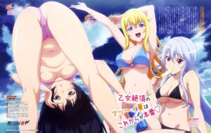 Rating: Questionable Score: 93 Tags: ass bikini cameltoe chidorigafuchi_aine cleavage cream erect_nipples himekawa_hayuru masou_gakuen_hxh swimsuits underboob yurishia_farandole User: drop