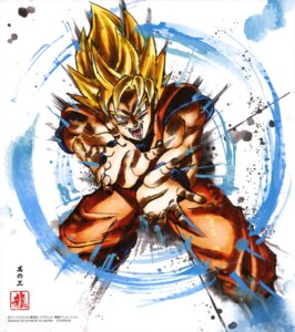 Rating: Safe Score: 23 Tags: dragon_ball son_goku User: drop