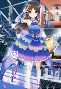 Rating: Questionable Score: 23 Tags: atelier_maruwa dress maru_watarou tachibana_arisu the_idolm@ster the_idolm@ster_cinderella_girls the_idolm@ster_cinderella_girls_starlight_stage User: Twinsenzw