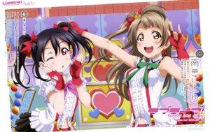 Rating: Safe Score: 36 Tags: love_live! minami_kotori murota_yuuhei suzuki_isamu yazawa_nico User: drop