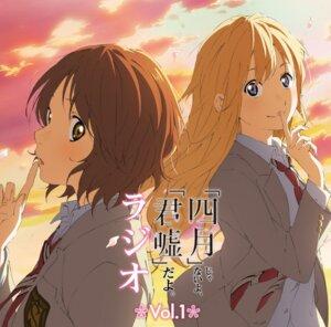 Rating: Safe Score: 24 Tags: disc_cover miyazono_kaori sawabe_tsubaki seifuku shigatsu_wa_kimi_no_uso User: saemonnokami
