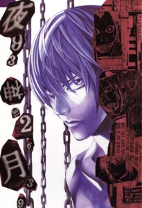 Rating: Safe Score: 2 Tags: death_note male obata_takeshi yagami_light User: Radioactive