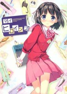 Rating: Safe Score: 67 Tags: 5_nenme_no_houkago kami_nomi_zo_shiru_sekai kantoku seifuku shiomiya_shiori User: Kalafina