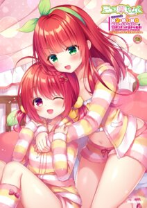 Rating: Safe Score: 40 Tags: koringo-chan melonbooks mitsuba_choco pajama ringo-chan User: Twinsenzw