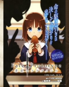 Rating: Safe Score: 12 Tags: fate/prototype fate/stay_night nakahara sajyou_ayaka type-moon User: drop