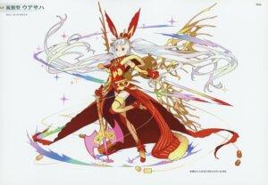 Rating: Safe Score: 12 Tags: animal_ears bunny_ears haimura_kiyotaka heels kairisei_million_arthur sword thighhighs weapon User: Radioactive