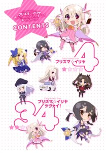 Rating: Questionable Score: 15 Tags: ass chibi fate/kaleid_liner_prisma_illya fate/stay_night illyasviel_von_einzbern irisviel_von_einzbern kuroe_von_einzbern luviagelita_edelfelt miyu_edelfelt pantyhose thighhighs toosaka_rin weapon User: drop