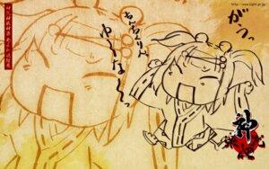 Rating: Safe Score: 3 Tags: chibi g_yuusuke kajiri_kamui_kagura light wallpaper User: maurospider