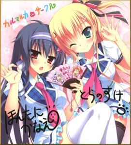 Rating: Safe Score: 66 Tags: amagase_natsuki asahina_shin autographed hontani_kanae karumaruka_circle saga_planets toranosuke User: cklodar