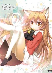 Rating: Questionable Score: 39 Tags: animal_ears ezo_red_fox kemono_friends korie_riko mujin_shoujo pantyhose tail User: yoyokirby