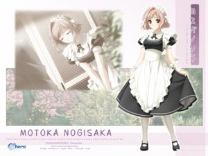 Rating: Safe Score: 12 Tags: maid nogisaka_motoka sphere wallpaper yosuga_no_sora User: myshana