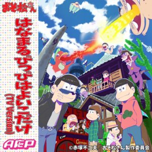 Rating: Safe Score: 3 Tags: disc_cover osomatsu-san User: blooregardo