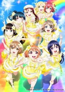 Rating: Safe Score: 12 Tags: dress garter kunikida_hanamaru kurosawa_dia kurosawa_ruby love_live!_sunshine!! matsuura_kanan ohara_mari sakurauchi_riko tagme takami_chika tsushima_yoshiko watanabe_you User: saemonnokami