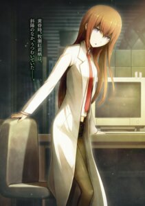 Rating: Safe Score: 28 Tags: huke makise_kurisu pantyhose steins;gate_0 User: kiyoe