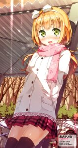 Rating: Safe Score: 129 Tags: azuki_azusa hentai_ouji_to_warawanai_neko kantoku thighhighs User: Twinsenzw
