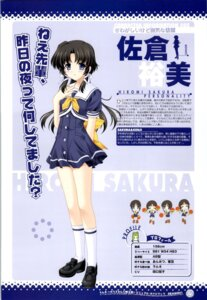 Rating: Safe Score: 5 Tags: jpeg_artifacts lamune profile_page sakura_hiromi seifuku User: Davison