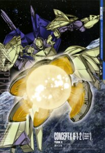 Rating: Safe Score: 5 Tags: gun gundam mecha shigeta_atsushi turn_a_gundam turn_x weapon User: drop