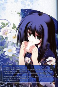 Rating: Safe Score: 7 Tags: binding_discoloration kimono nagomi screening tenmu_shinryuusai User: 椎名深夏