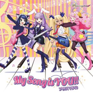 Rating: Safe Score: 24 Tags: animal_ears bunny_ears chuchu_(show_by_rock!!) cyan_(show_by_rock!!) digital_version disc_cover dress garter guitar heels megane moa_(show_by_rock!!) nekomimi pantyhose retoree_(show_by_rock!!) seifuku show_by_rock!! tail thighhighs User: blooregardo
