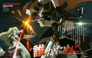 Rating: Safe Score: 18 Tags: alicetelia_february armor chikujouin_magane cleavage re:creators seifuku selestia_yupitiria suzuki_isamu sword thighhighs User: drop