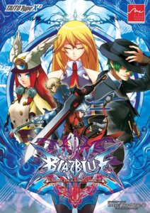 Rating: Safe Score: 7 Tags: blazblue disc_cover hazama jpeg_artifacts kisaragi_jin noel_vermillion ragna_the_bloodedge tsubaki_yayoi User: kyoushiro