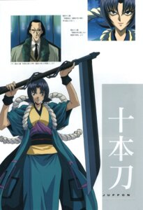 Rating: Safe Score: 2 Tags: honjou_kamatari male rurouni_kenshin sadojima_houji trap User: Feito