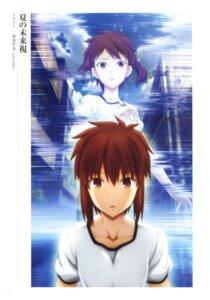 Rating: Questionable Score: 3 Tags: fate/grand_order kikuchi_junya seo_shizune User: Radioactive