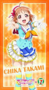 Rating: Safe Score: 28 Tags: love_live!_sunshine!! takami_chika thighhighs User: saemonnokami
