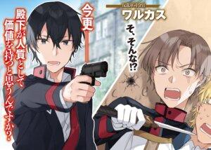 Rating: Safe Score: 6 Tags: gun shirako_miso uniform weapon User: kiyoe
