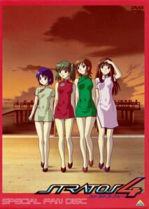 Rating: Safe Score: 7 Tags: chinadress doi_shizuha honjou_mikaze kikuhara_karin nakamura_ayamo stratos_4 User: Radioactive