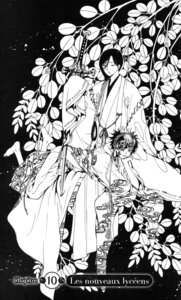 Rating: Safe Score: 6 Tags: clamp date_masamune_(gate_7) eyepatch gate_7 kimono monochrome sword User: charunetra