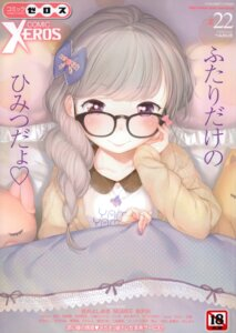 Rating: Questionable Score: 41 Tags: henreader megane User: back07