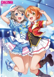Rating: Safe Score: 31 Tags: crossover hoshizora_rin inou_shin love_live! love_live!_sunshine!! skirt_lift uniform watanabe_you User: saemonnokami