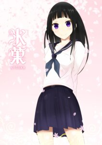 Rating: Safe Score: 11 Tags: ameyoshi chitanda_eru hyouka seifuku User: Radioactive