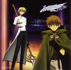 Rating: Safe Score: 4 Tags: fai_d._flourite gotou_junji jpeg_artifacts li_syaoran male tsubasa_reservoir_chronicle User: sakurakon1