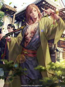 Rating: Safe Score: 20 Tags: furyou_michi_~gang_road~ kimono male megane open_shirt soo_kyung_oh sword tattoo User: mash