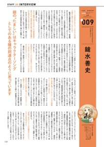 Rating: Questionable Score: 1 Tags: inubouzaki_itsuki text yuuki_yuuna_wa_yuusha_de_aru User: Radioactive