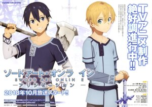 Rating: Safe Score: 12 Tags: eugeo kirito male sword sword_art_online sword_art_online_alicization tagme weapon User: drop