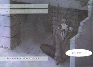 Rating: Safe Score: 1 Tags: frederick_carlisle kuramoto_kaya little_stars_on_the_earth male translated User: Imbir