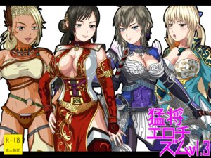 Rating: Questionable Score: 13 Tags: cleavage dynasty_warriors lian_shi pantsu tagme thighhighs wang_yi wang_yuanji zhu_rong User: back07