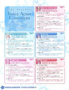 Rating: Safe Score: 1 Tags: kannagi_rei text twinkle_crusaders User: admin2