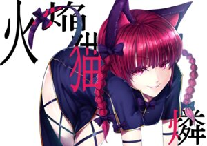 Rating: Safe Score: 30 Tags: animal_ears chinadress kaenbyou_rin nekomimi tail touhou uu_uu_zan User: charunetra